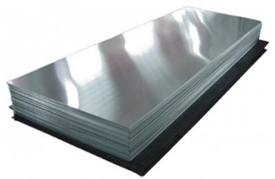 Алюминиевый лист АМг2М 6,0х1500х3000
