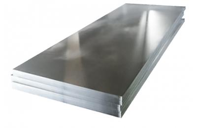 Алюминиевый лист А5Н 0.5х1200х3000